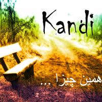 Kandi - 'Hamin Chiza'