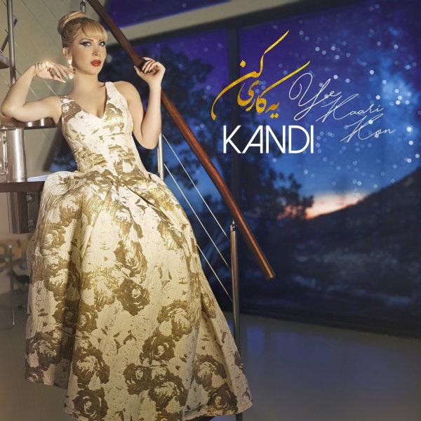 Kandi - 'Ye Kari Kon'