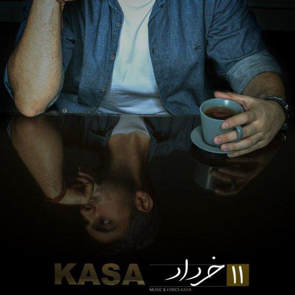 Kasa - '11 Khordad'