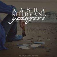 Kaz - 'Yadegari'