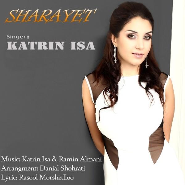 Katrin Isa - 'Sharayet'