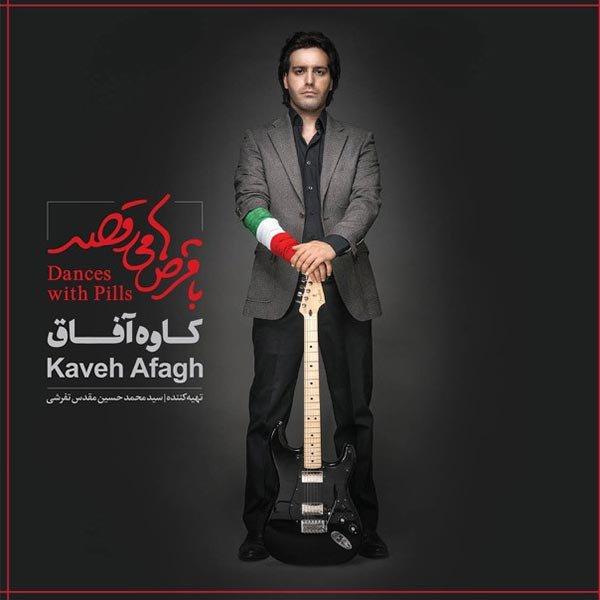 Kaveh Afagh - Bedrood