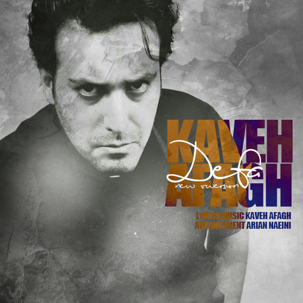 Kaveh Afagh - 'Defa (New Version)'