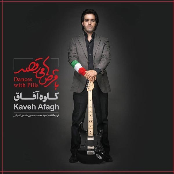 Kaveh Afagh - 'Fluoxetine'