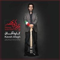 Kaveh Afagh - 'Hamhameh'