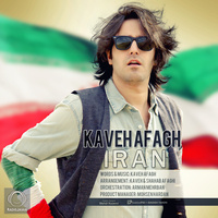 Kaveh Afagh - 'Iran'