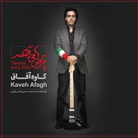 Kaveh Afagh - 'Mask'