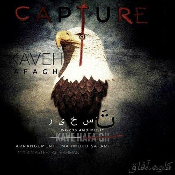 Kaveh Afagh - Taskhir