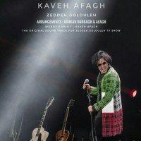 Kaveh Afagh - 'Zeddeh Golouleh'