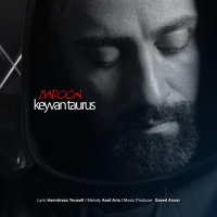 Keyvan Taurus - 'Baroon'