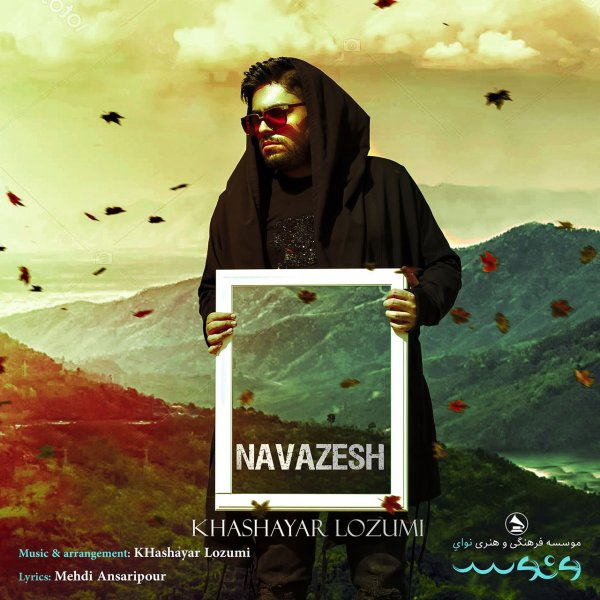Khashayar Lozumi - 'Navazesh'