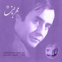 Khosro Shakibaei - 'Derakht'