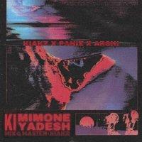 Kiakz, Paniz, & Arshi - 'Ki Mimone Yadesh'