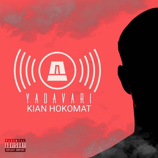 Kian Hokomat - 'Yadavari'