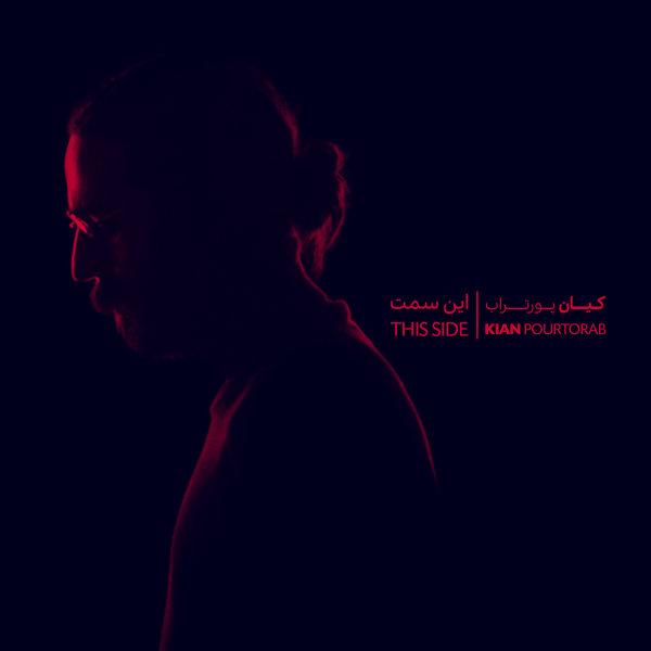Kian Pourtorab - 'Too In Khooneh'