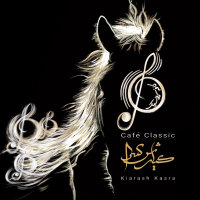 Kiarash Kasra - 'Cofe Classic'