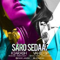 Kiarash & Vahid SP - 'Saro Sedaat'