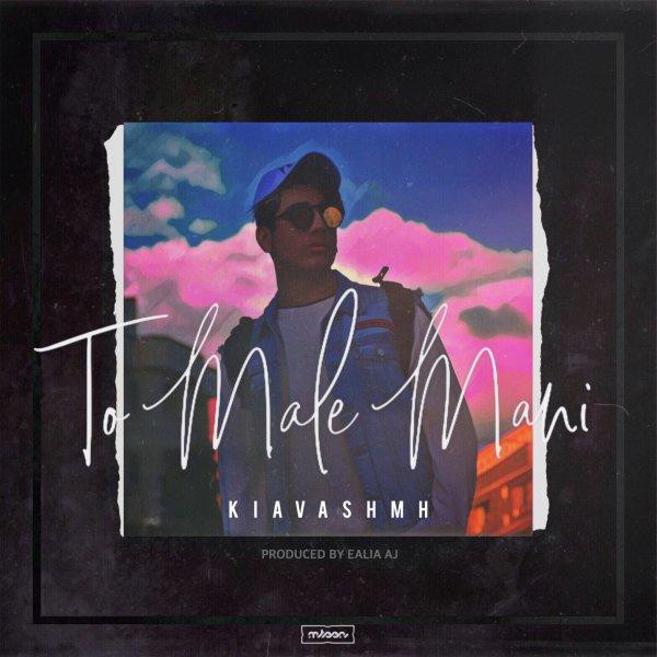 Kiavash MH - 'To Male Mani'