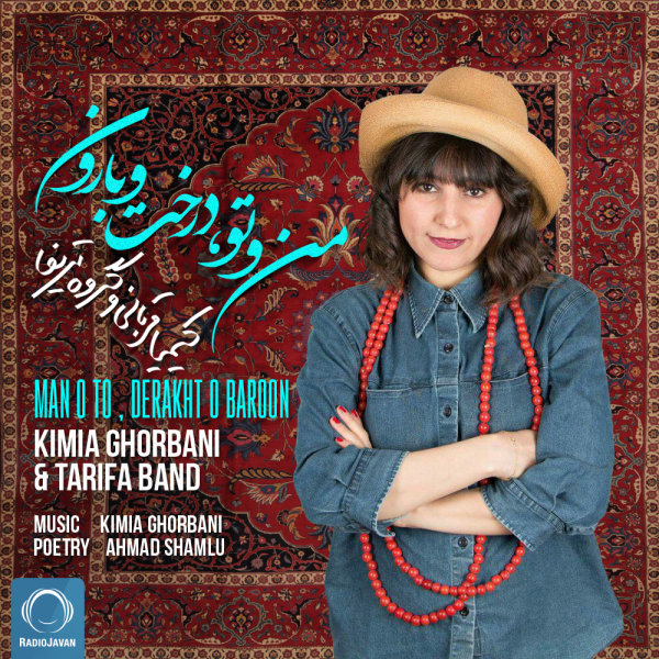 Kimia Ghorbani & Tarifa Band - 'Mano To'