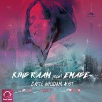 King Raam - 'Daste Khodam Nist (Ft Emage)'