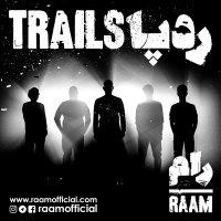 King Raam - 'Rade Pa'