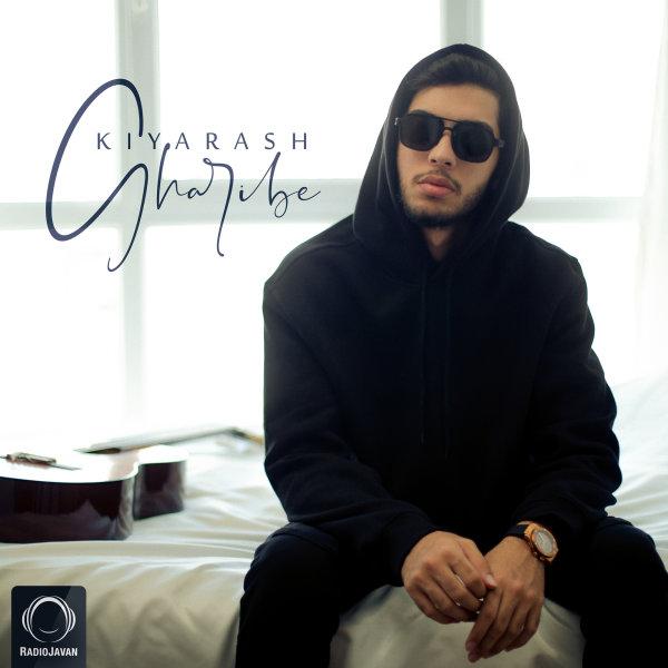 Kiyarash - 'Gharibe'