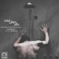 Korosh Sadeghi - 'Halam Khosh Nist'