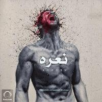 Korosh Sadeghi - 'Nare'