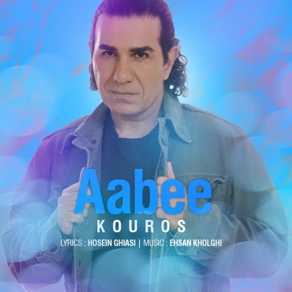 Kouros - 'Aabee'