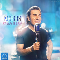 Kouros - 'Ay Vaay Golam'