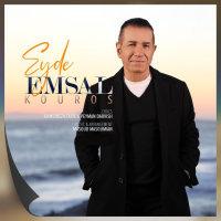 Kouros - 'Eyde Emsal'
