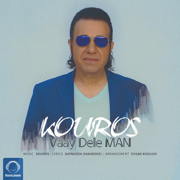 Kouros - 'Vaay Dele Man'