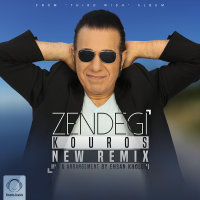 Kouros - 'Zendegi (Remix)'