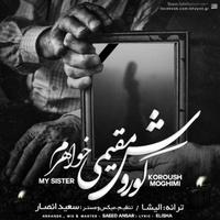 Kourosh Moghimi - 'Khaharam'