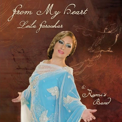 Leila Forouhar - From My Heart