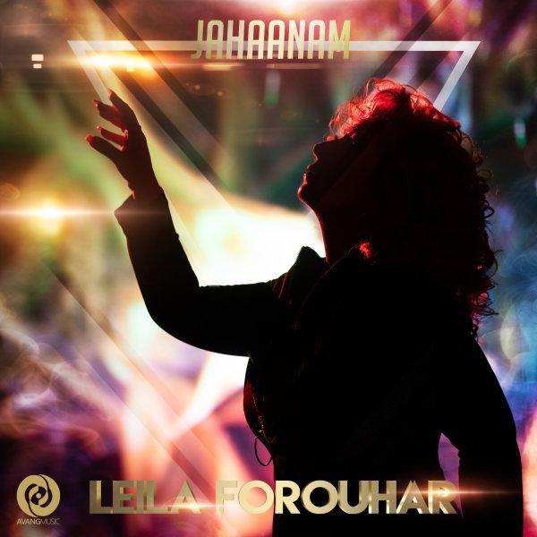 Leila Forouhar - 'Jahaanam'