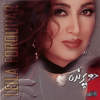 Leila Forouhar - 'Kalaghayeh Khabarchin'