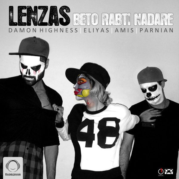 Lenzas - Beto Rabti Nadare