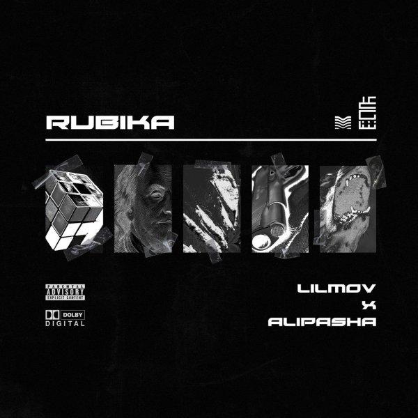 Lilmov - 'Rubika (Ft AliPasha)'
