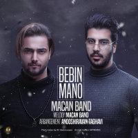 Macan Band - 'Bebin Mano'