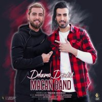 Macan Band - 'Delamo Dozdid'