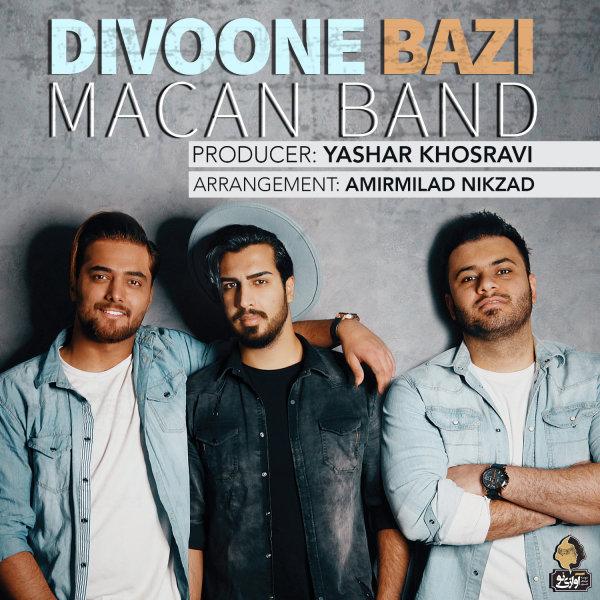 Macan Band - 'Divoone Bazi'