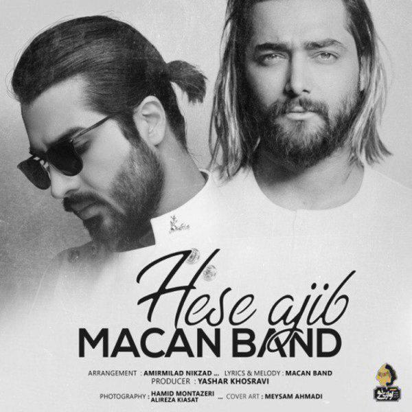 Macan Band - 'Hese Ajib'