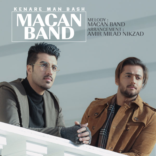 Macan Band - 'Kenare Man Bash'