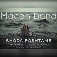 Macan Band - 'Khoda Poshtame'