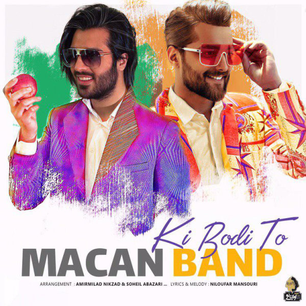 Macan Band - 'Ki Bodi To'