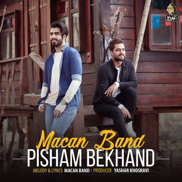 Macan Band - 'Pisham Bekhand'