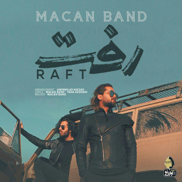 Macan Band - 'Raft'