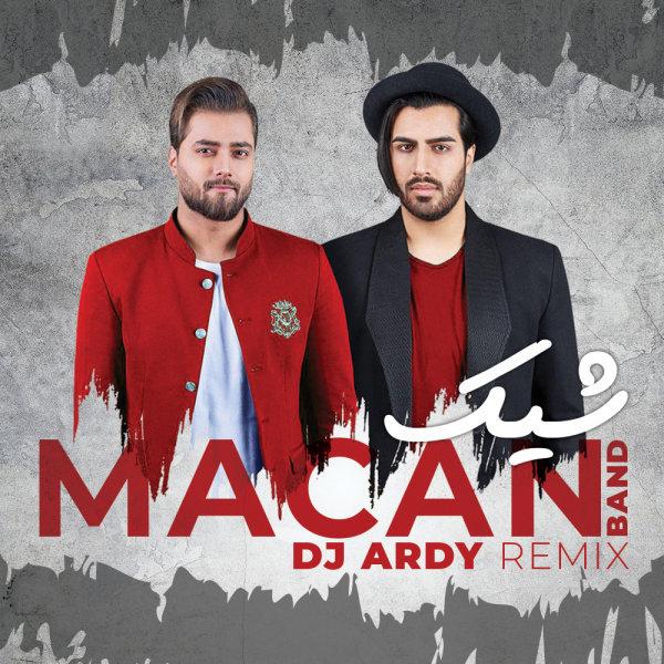 Macan Band - 'Shik (DJ Ardy Remix)'