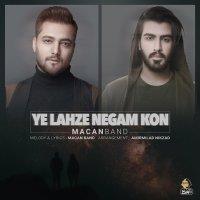 Macan Band - 'Ye Lahze Negam Kon'